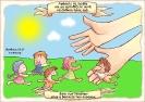 Εδάφια παιδικά